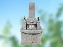納骨室付9寸角二段墓石