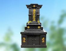 納骨室付デザイン墓石